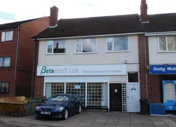 Thumbnail Office for sale in 198/200, Fenside Avenue, Coventry