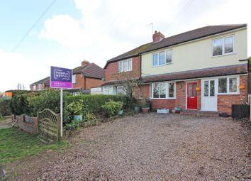 Thumbnail 3 bed semi-detached house for sale in Joeys Lane, Bilbrook, Wolverhampton