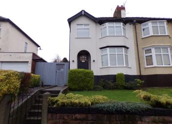 Thumbnail 3 bed semi-detached house for sale in Quarry Street, Woolton, Liverpool, Merseyside