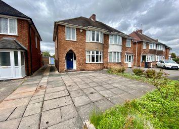 Thumbnail 3 bed semi-detached house for sale in Hurst Lane North, Castle Bromwich, Birmingham