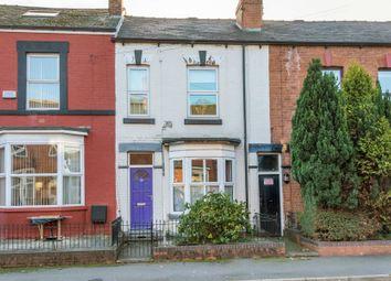 Thumbnail 2 bedroom terraced house for sale in Kearsley Road, Sheffield