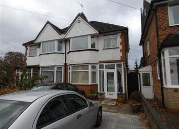 Thumbnail 3 bed semi-detached house for sale in Moat Lane, Yardley, Birmingham