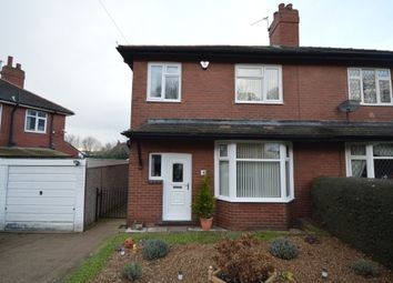 Thumbnail 3 bed semi-detached house for sale in Cliff Park Avenue, Wakefield