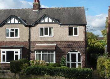 Thumbnail 4 bed semi-detached house for sale in Brompton Road, Northallerton