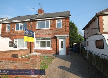 Thumbnail 3 bedroom semi-detached house to rent in Oakfield Drive, Little Hulton, Salford, Manchester.