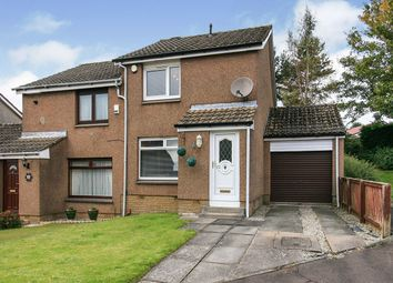 Thumbnail 2 bed terraced house for sale in Lennox Court, Glenrothes, Fife