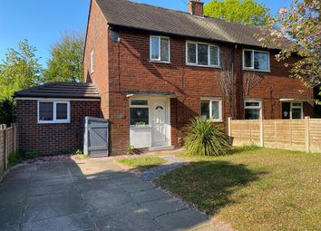 2 bed semi-detached house for sale in Haig Avenue, Leyland PR25