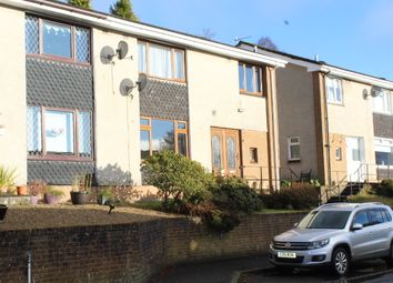 Thumbnail 4 bed semi-detached house for sale in Lineside Walk, Rhu