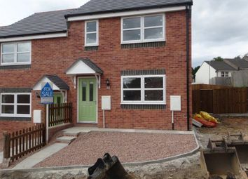 Thumbnail 3 bed end terrace house for sale in Edmunds Way, Cinderford