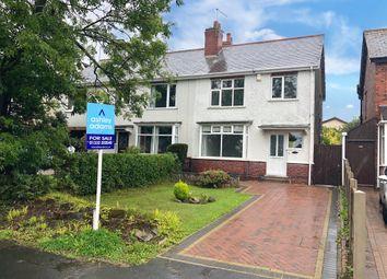 3 bed semi-detached house for sale in Locko Road, Spondon, Derby DE21