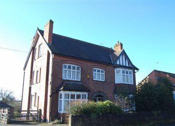 Thumbnail 7 bed detached house for sale in Cornhill Court, Nottingham Road, Alfreton