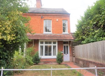 Thumbnail 4 bed end terrace house for sale in Stoneygate Road, Leicester