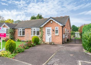 Thumbnail 2 bed semi-detached bungalow for sale in Victoria Way, Maltby, Rotherham