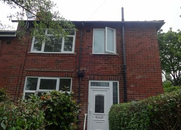 Thumbnail 2 bed end terrace house for sale in Hall Road, Sheffield
