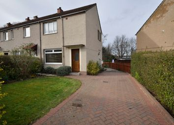 Thumbnail 2 bedroom semi-detached house to rent in Dolphin Gardens West, Currie, Edinburgh