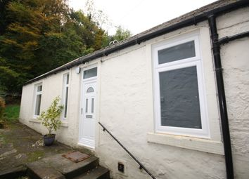Thumbnail 1 bedroom cottage for sale in 1B Battery Place, Rothesay, Isle Of Bute