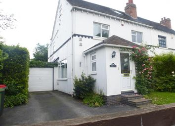 Thumbnail 4 bed cottage to rent in Gilson Road, Coleshill, Birmingham