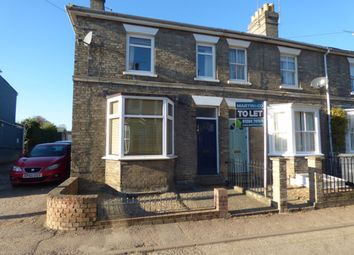 Thumbnail 2 bed end terrace house to rent in St. Marys Court, Mill Road, Bury St. Edmunds