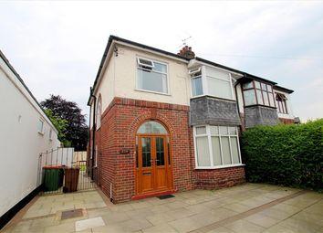 Thumbnail 3 bed property for sale in Black Bull Lane, Preston