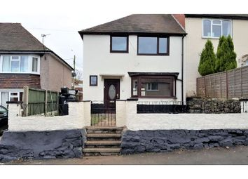 Thumbnail 3 bedroom end terrace house for sale in George Street, New Arley, Coventry