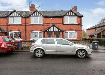 Thumbnail 2 bed terraced house for sale in Plantation Avenue, Dinnington, Sheffield, South Yorkshire