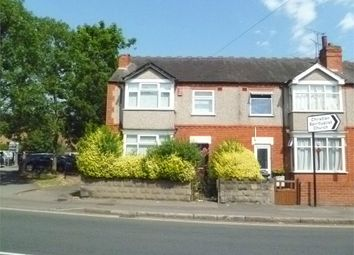 Thumbnail 4 bed end terrace house to rent in Clay Lane, Stoke, Coventry, West Midlands