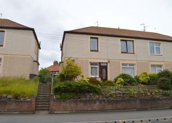 Thumbnail 2 bed flat for sale in Ord Drive, Tweedmouth, Berwick Upon Tweed, Northumberland