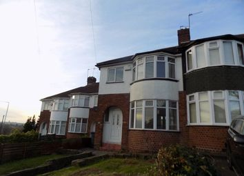 Thumbnail 3 bedroom property to rent in Tower Hill, Great Barr, Birmingham