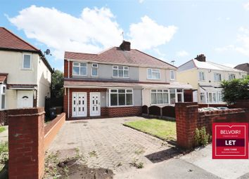 Thumbnail 3 bed semi-detached house to rent in Pooles Lane, Willenhall
