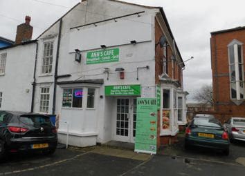 Thumbnail Restaurant/cafe for sale in 12 Unity Place, Oldbury