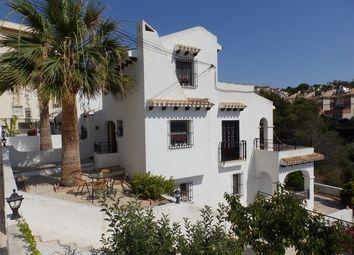Thumbnail 3 bed town house for sale in Spain, Valencia, Alicante, Villamartin