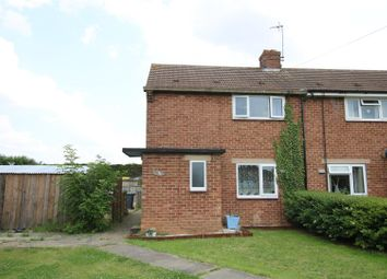 Thumbnail 2 bed end terrace house for sale in Franklin Crescent, Sleaford