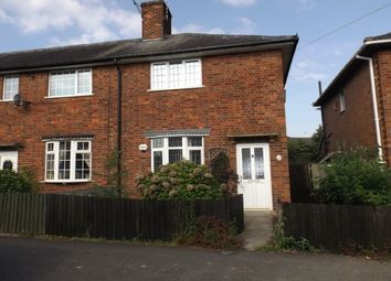 Thumbnail 2 bed property to rent in St. Pauls, Chapel Street, Oadby, Leicester