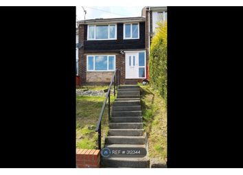 Thumbnail 3 bed terraced house to rent in Thornes Park, Bradford
