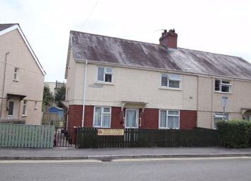 Thumbnail 2 bed flat to rent in Ground Floor Flat, No 1 Pond Street, Carmarthen