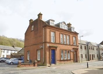 Thumbnail 2 bed flat for sale in St. Germain Street, Catrine, Mauchline