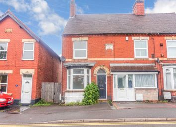 Thumbnail 2 bed end terrace house for sale in Glascote Road, Glascote, Tamworth