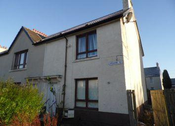 Thumbnail 3 bedroom terraced house for sale in Ardshiel Road, Govan, Glasgow