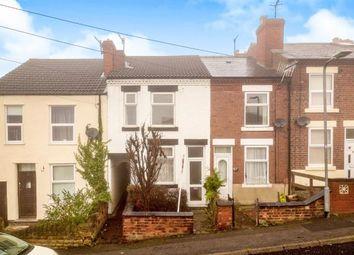 Thumbnail 2 bedroom terraced house for sale in Jubilee Street, Kimberley, Nottingham, Nottinghamshire