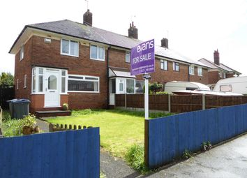 Thumbnail 3 bed end terrace house for sale in Jervoise Road, Birmingham
