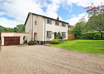Thumbnail 5 bed detached house for sale in Oxenden Wood Road, Orpington, Chelsfield