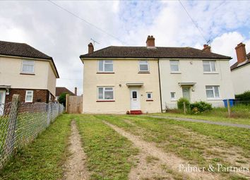 2 bed semi-detached house for sale in Hawke Road, Ipswich IP3