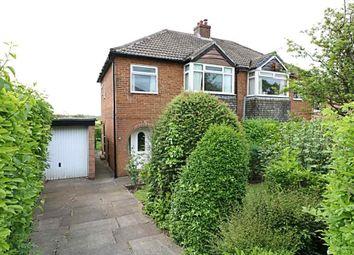 Thumbnail 3 bed semi-detached house for sale in Sellerdale Avenue, Wyke, Bradford