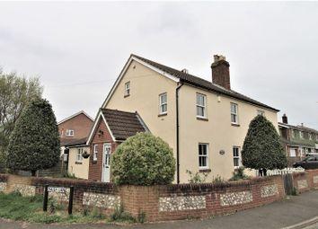 Thumbnail 4 bed semi-detached house for sale in Daisy Lane, Locks Heath, Southampton