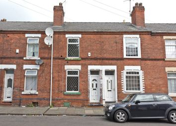 2 bed terraced house to rent in Ramsden Road, Doncaster DN4