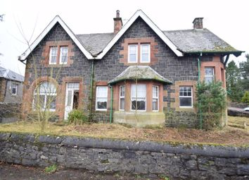 Thumbnail 5 bed detached house for sale in Carlisle Road, Crawford, Biggar