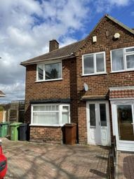 Thumbnail 3 bed end terrace house for sale in Leighton Close, Great Barr, Birmingham