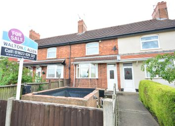 Thumbnail 2 bedroom property for sale in Central Drive, Shirebrook, Mansfield