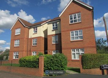 Thumbnail 2 bed flat to rent in Mill Chase Gardens, Wakefield