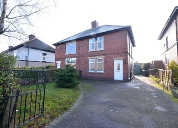 Thumbnail 3 bed semi-detached house for sale in Oates Avenue, Rawmarsh, Rotherham